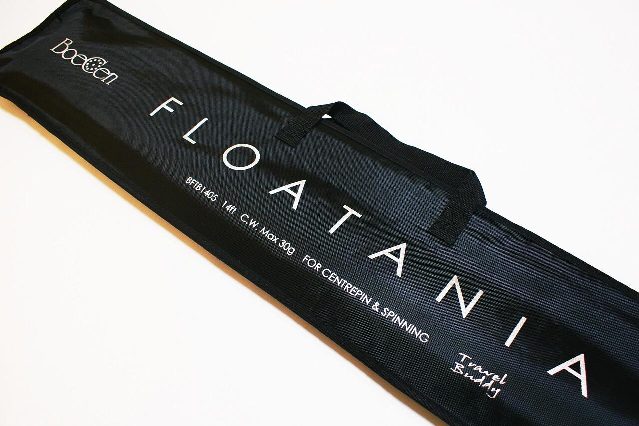 フロータニア14ft 5pcフロートロッド(並継磯竿、ロングルアーロッド)